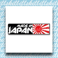 Made in Japan #3