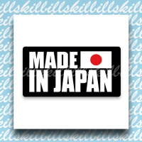 Made in Japan #2