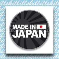 MADE IN JAPAN #4